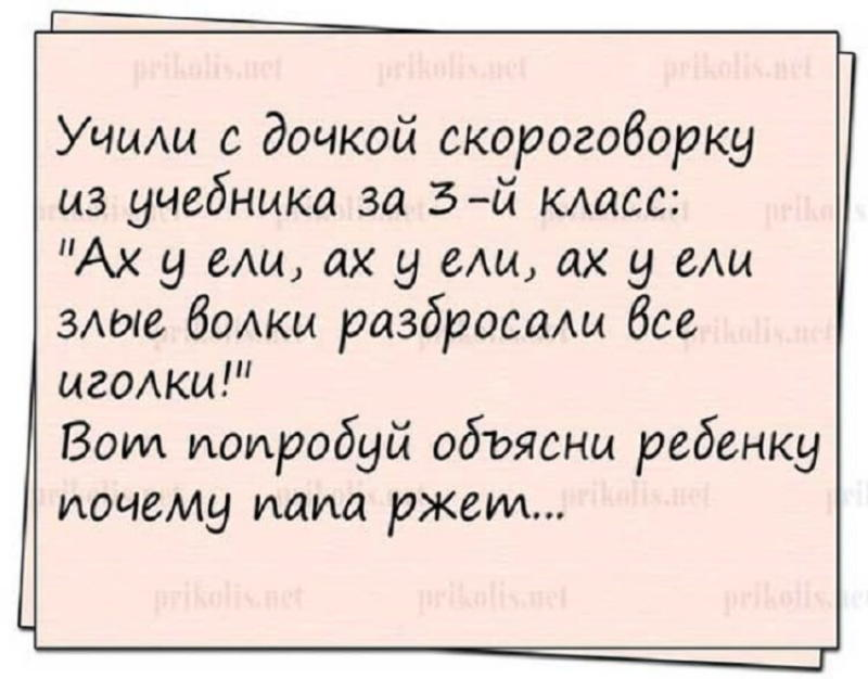 Анекдоты Про Душу